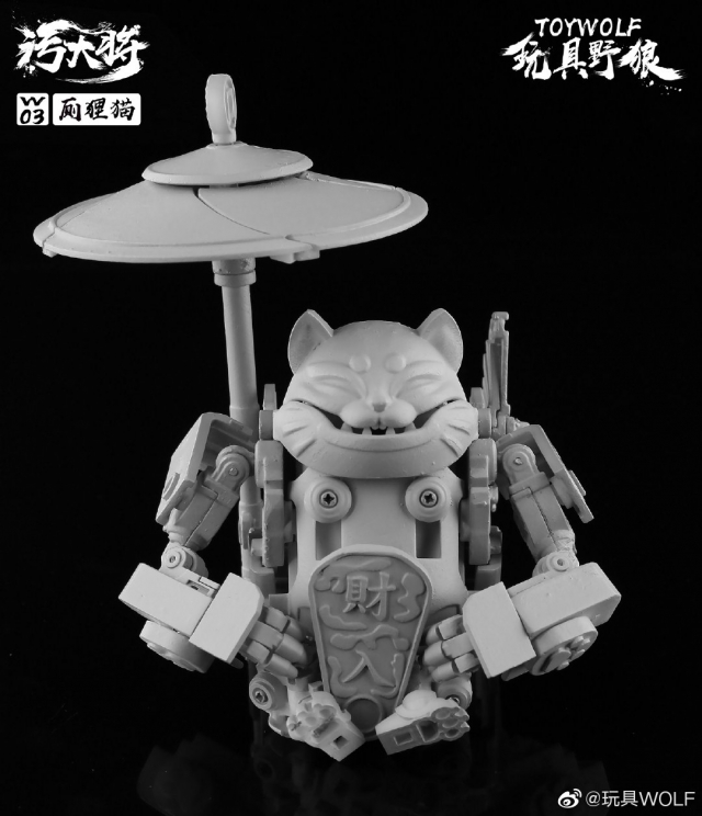 ToyWolf W-03 Fortune Cat