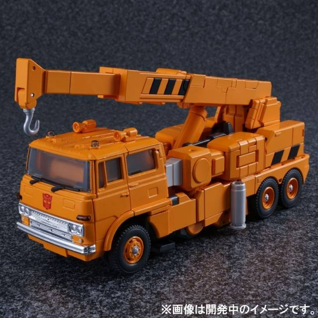 MP-35 Masterpiece Grapple - Loose Complete