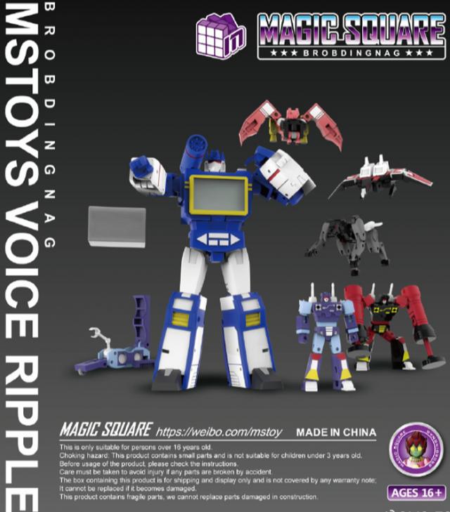 MS-B27 Voice Ripple | Magic Square