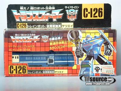 Japanese G1 - C-126 Trainbot Getsuei - MIB