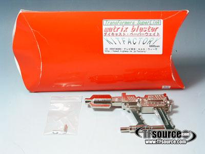 Transformers Superlink - Kit Factory - Matrix Blaster