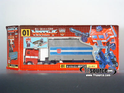 Japanese G1 - 01 Optimus Prime Convoy - MIB