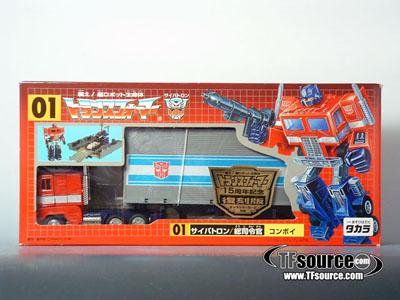 Reissue - 01 Optimus Prime - 15th Anniversary Edition