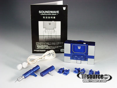 Music Label - Loose - Spark Blue Soundwave - 100% Complete