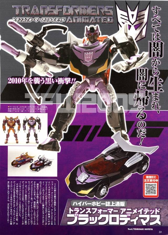 Japanese Transformers Animated - Hyper Hobby Exclusive - Black Rodimus