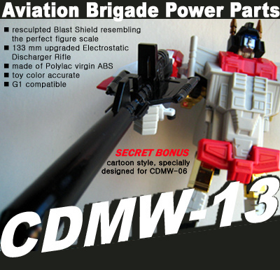 CDMW-13 Aviation Brigade Power Parts