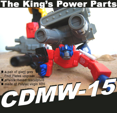 CDMW-15 The Kings Power Parts - Pair of Giant Foot Plates