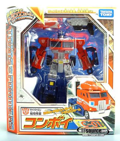 Henkei Classics - C-01 Optimus Prime