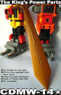 CDMW-14* The King's Power Parts Custom Giant Sonic Sword - G1 Bronze - Gold