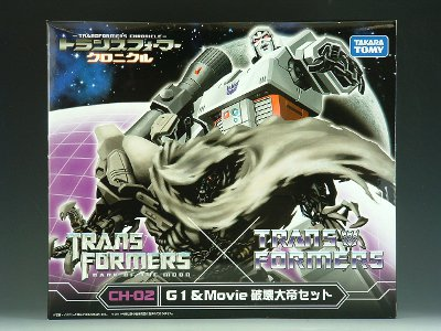 DOTM - Transformers Chronicles - G1 Megatron & DOTM Megatron Set