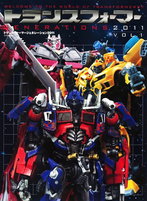 Transformers Generations - 2011 Guidebook Volume 1 - by Million Publishing