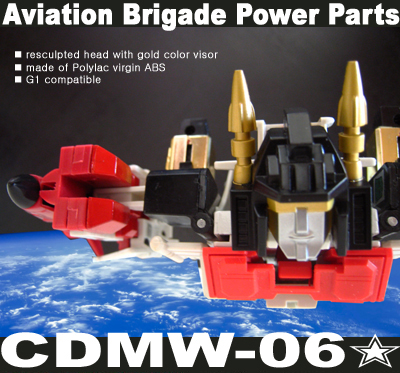 CDMW-06* - Aviation Brigade Parts - Custom Head Piece