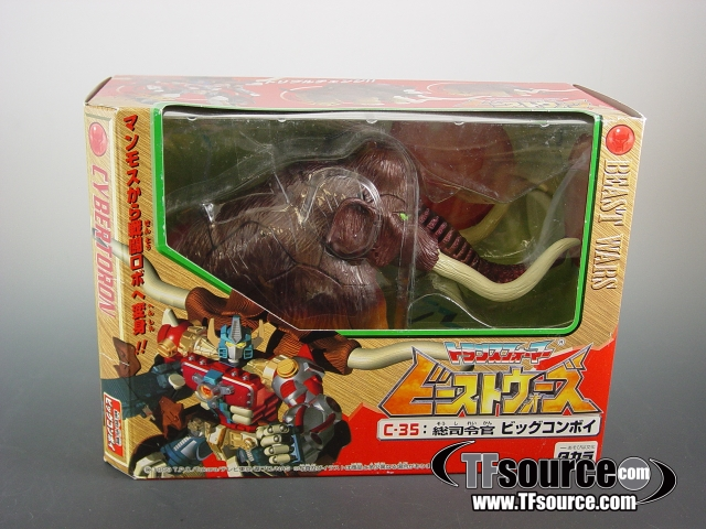 Japanese Beast Wars - C-35 Big Convoy - MISB