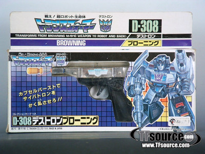 Transformers G1 - Japanese  - Browning - MIB - 100% Complete