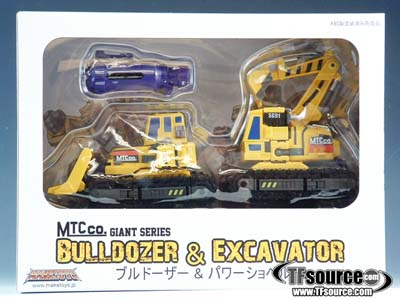 Make Toys - Giant - Set A - Bulldozer & Excavator - Yellow Version