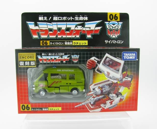 Visual Works Exclusive Green Ratchet - MIB - 100% Complete