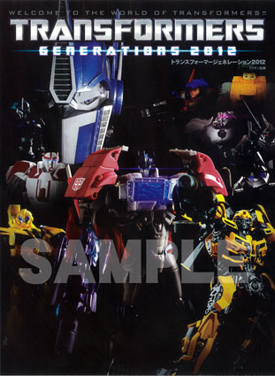 Transformers Generations 2012 Volume 01 - Book