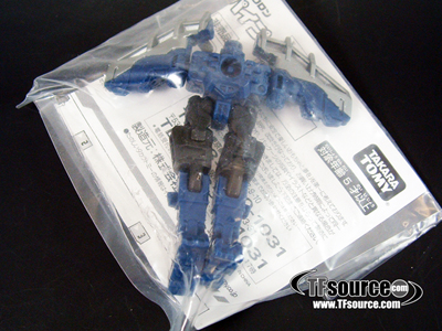 Japanese Transformers Prime - Arms Micron - Store Exclusive - Blowpipe