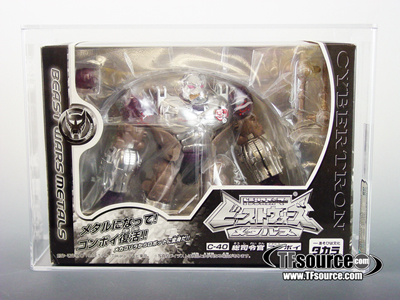Lucky Draw - Beast Wars Metals - Silver Convoy - Pioneer Primal - AFA 80