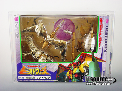 Lucky Draw - Japanese Beast Wars - D-35 Gold Magmatron - AFA 80