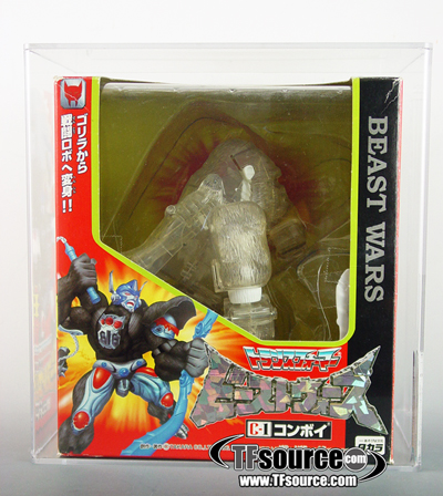 Japanese Beast Wars - C-1 Convoy - White Variation - First Shot - AFA 80