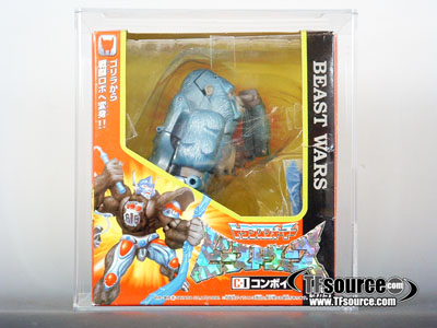 Lucky Draw - Japanese Beast Wars - C-1 Blue Beast Convoy - AFA75