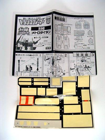 Instruction Manual - D-340 - Metrotitan Japanese - Grade B