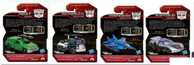 Transformers 2012 - GDO Legions - Case of 8 Figures