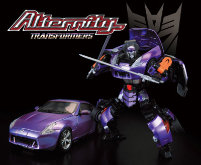 Alternity A-02 - Nissan Fairlady-Z - Galvatron - Online Exclusive Version