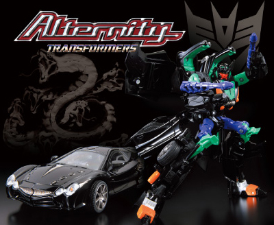 Alternity A-04 - Okamora Orochi - Banzai Tron - Online Exclusive Version