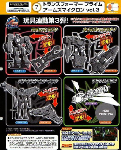 Japanese Transformers Prime - Arms Micron - Set of 6 Weapons Volume 3