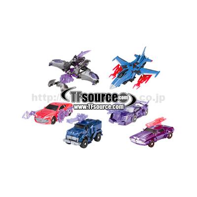 Japanese Transformers Prime - EZ-SP2 Decepticon Set