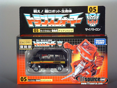 e-hobby New Years Special - Protect Black Ironhide