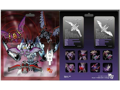 X2 Toys - Powerbat and Powerbeak Set