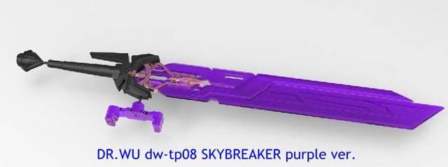 DR. Wu - DW-TP08 Purple Skybreaker Sword