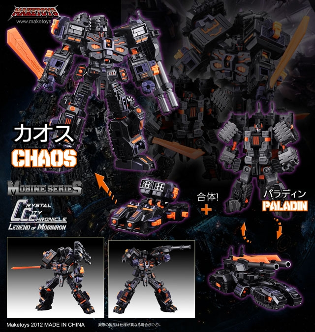 Make Toys - Mobine Series - Chaos Paladin