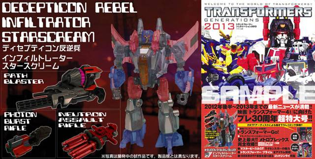 Transformers Generations - 2013 Million Publishing Exclusive - Infiltrator Starscream & Book