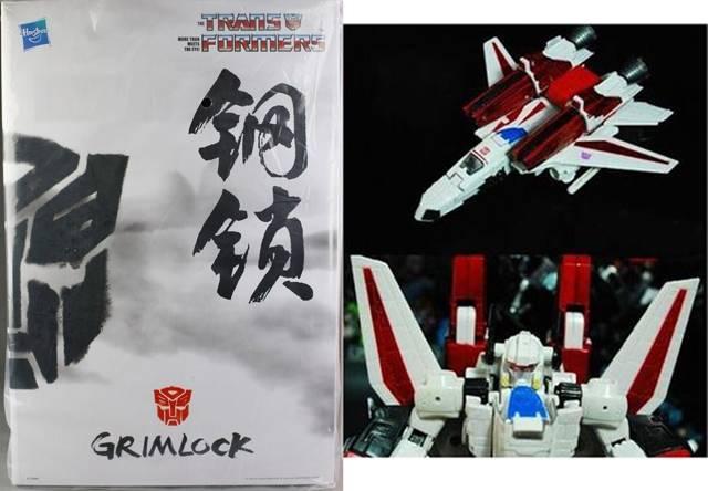 Masterpiece Grimlock & Henkei Jetfire - Cybertron Con 2013 Exclusive Set