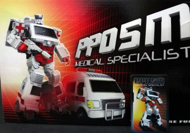 iGear - PP05M - Medical Specialist - MIB - 100% Complete