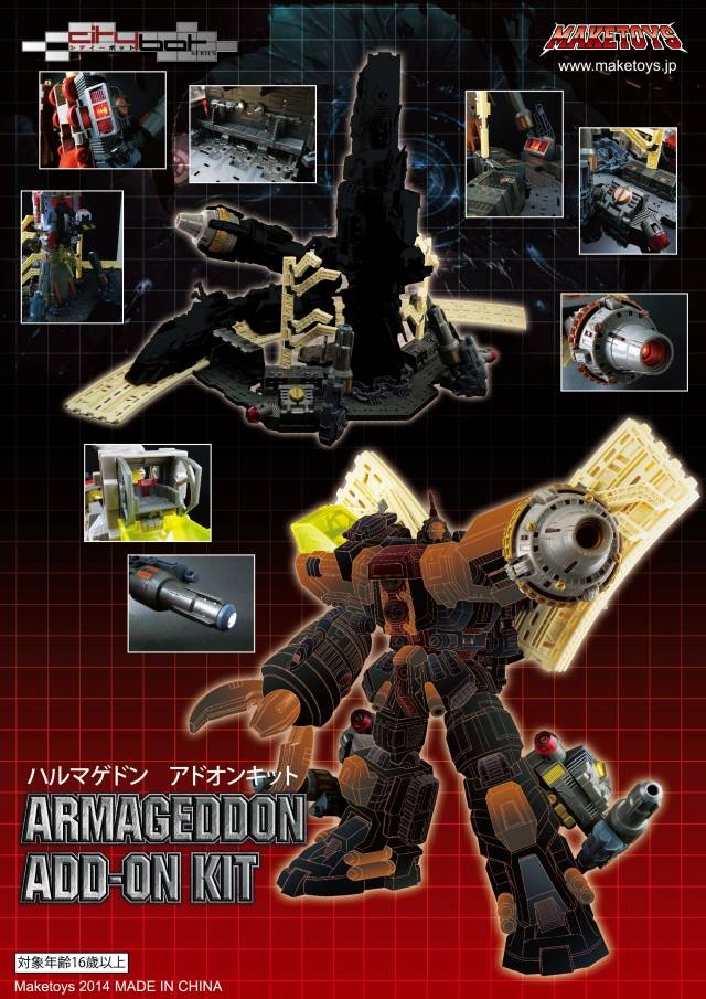 Make Toys - Armageddon - Add-on Kit