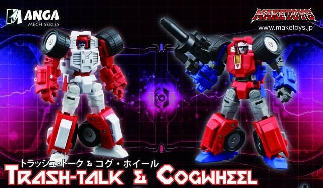 Make Toys - Manga Mech Series - Trash-Talk & Cogwheel - Set of 2 Figures