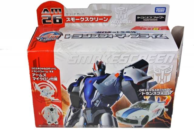 Japanese Transformers Prime - AM-26 - Smokescreen - MIB