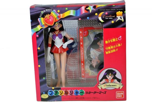 Sailor Moon - Petit Soldier Sailor Mars - MISB