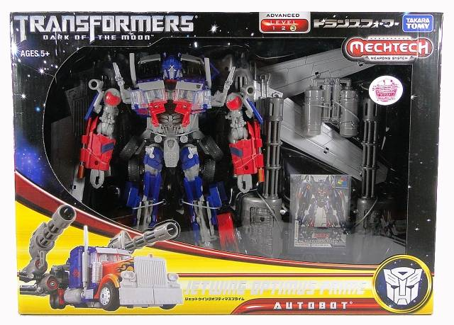DOTM - Transformers - DA-15 Jetwing Optimus Prime - MISB