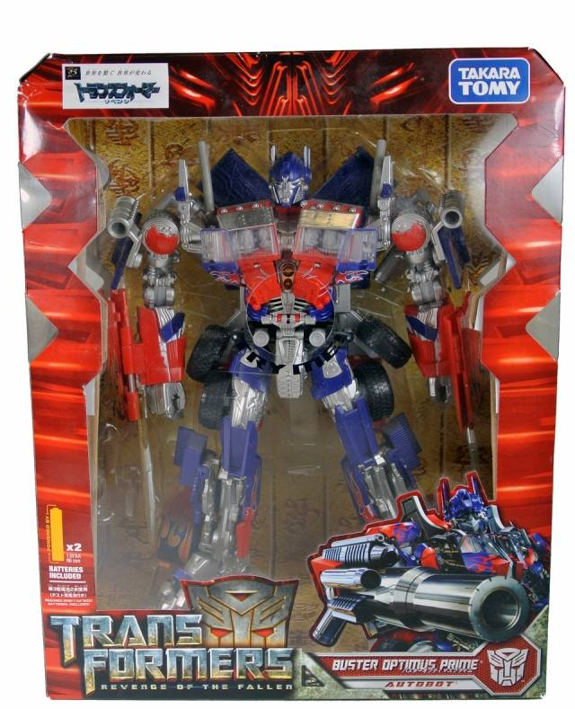 RA-24 Revenge of the Fallen Buster Optimus Prime - MIB
