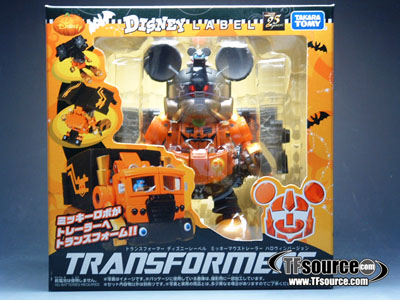 Disney Label - Halloween Mickey Mouse - Exclusive 7-11 Version