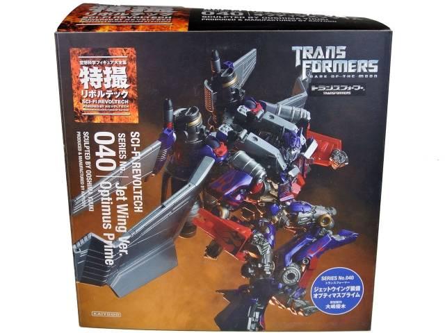 Revoltech - Sci-Fi #040 - Transformers DOTM Optimus Prime DX - MIB