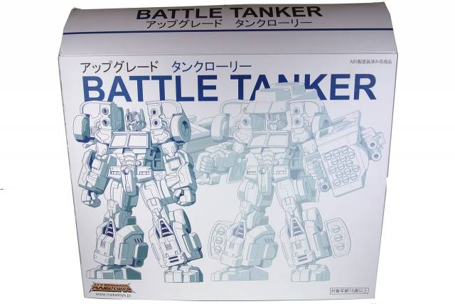 Make Toys - Battle Tanker - MIB