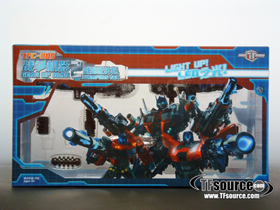 TFC-005 Gear of War 2 LED Set
