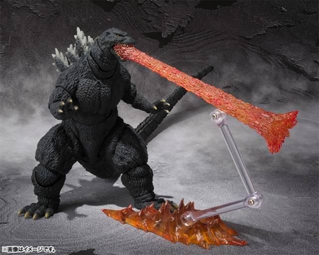 S.H.MonsterArts - Godzilla 1995 Birth Godzilla 1995 Birth